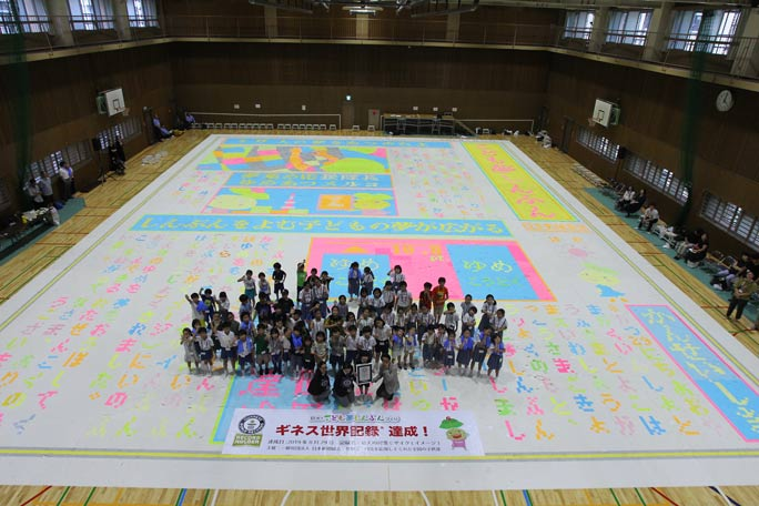 Largest-sticky-note-mosaic-1